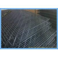 Buy cheap Eco Mesh Modular Plant Trellis System / Green Wall Wire Trellis System 50x50mm from wholesalers