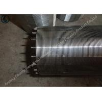 Buy cheap Round Support Rod Full Types Wire Wrap Screenfor Liquid / Gas / Solid Filtration from wholesalers