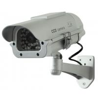 Buy cheap Dummy CCTV Cameras from wholesalers