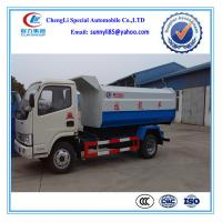 Buy cheap HYDRAULIC Dongfeng garbage refuse compactor truck from wholesalers