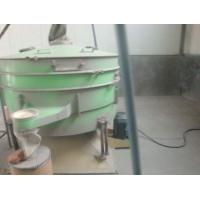 Buy cheap CE tumbler screen sifter machine for dried mushroom food from wholesalers