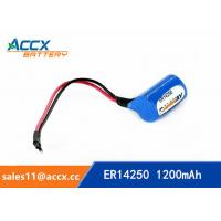 Buy cheap ER14250H with Axis 3.6V 1.2Ah memory back up battery from wholesalers