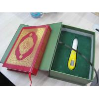 Buy cheap digital quran player for muslim learning the Holy quran book--QM5700 from wholesalers