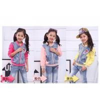 Buy cheap kid winter coat,jeans lace clothing sets,autumn children outwear from wholesalers