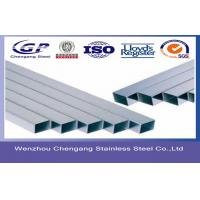 Buy cheap 309S Square Stainless Steel Hollow Structural Section 0Cr23Ni13 , ASTM / ASME A213 , High Density from wholesalers