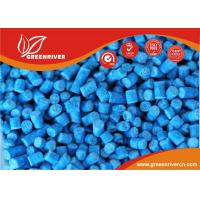 Buy cheap CAS 108-62-3 Molluscicide Products metaldehyde 5%GR For greenhouse from wholesalers
