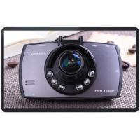 Buy cheap 6 IR LED Night Vision Car DVR Super good night vision NTK96650+AR0330 dual lens rear view from wholesalers