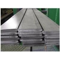 Buy cheap Bright 410 Stainless Steel Flat Bar / 10mm stainless steel bar Annealing Treatment from wholesalers