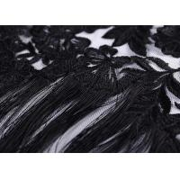 Buy cheap Eyelash Macrame Fringe Black Lace Fabric , Net Embroidery Net Fabric Material from wholesalers