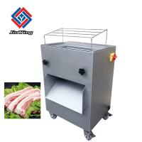 Buy cheap Fresh Meat Strip Cutter Machine / Meat Cube Cutter Capacity 800kg/ H from wholesalers