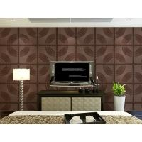 Buy cheap Home Decoration Leather Wall Tiles Modern 3D Wall Panels Customized Size and Color from wholesalers
