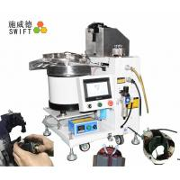 Buy cheap Motor Coil Bundling Plastic Tie Machine Time Saving Easy Management Ce Certificated product