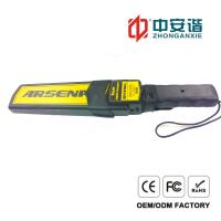 Buy cheap Double Alarm Modes Hand Held Metal Detector Wand Reset Button product
