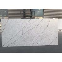 Buy cheap Customized Artificial Quartz Stone Countertops Beautiful Vein For Kitchen Countertops from wholesalers