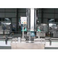 Buy cheap Beer Aluminum Can Capping Machine Auto Filling Machine 2000kg Weight from wholesalers