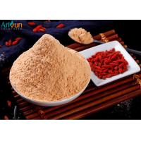 Buy cheap Sweet Taste Spray Dried Goji Berry Powder High Nutritional Value Natural Fruit Powder from wholesalers