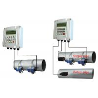 Buy cheap Insert doppler Ultrasonic Flow meter for volume flow measurement from wholesalers