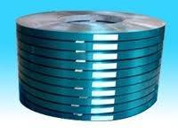 Buy cheap Aluminum Plastic Compound Tape for Communication Cable from wholesalers
