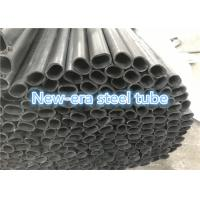 Buy cheap Round Seamless Cold Drawn Steel Tube ASTM A519 Carbon Alloy Steel Pipe from wholesalers