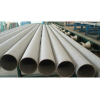 Buy cheap GB TP316 316L Stainless Steel Welded Pipes Deformed Low Carbon from wholesalers