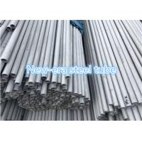 Buy cheap 316 304 Thin Wall Seamless Stainless Steel Tube Small Diameter Round Shape from wholesalers