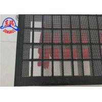 Mi Swaco Mongoose Shaker Screens With High Strength Plastic Steel Frame