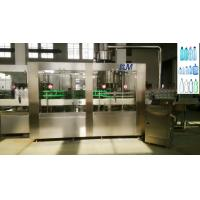 Buy cheap Monoblock Pure water / Beverage Bottling Equipment with Rectangular / Irregular Bottle from wholesalers