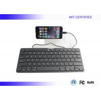 Buy cheap 8 Pin Wired Ultrathin Ipad Keyboard , Multi-color iPad Keyboard Leather Case product
