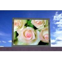 Buy cheap DIP Full Color P8mm Outdoor LED Display Screen for Stage, 256*128MM 1/4 Scan from wholesalers