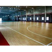 Buy cheap Commercial Use PVC Floor Covering / Pvc Vinyl Floor Tiles Fire Retardant from wholesalers