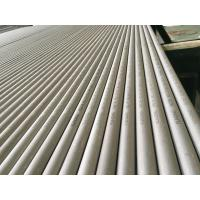 Buy cheap EN10216-5  1.4404  Stainless Steel Seamless Tube from wholesalers