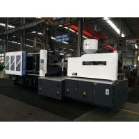 Buy cheap 18 Tons Injection Molding Machine , Injection Stretch Blow Molding Machine from wholesalers