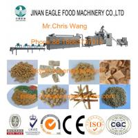 Buy cheap Easy operation soy meat processing line textured vegetable soya protein from wholesalers