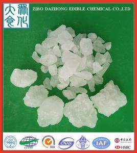 Buy cheap 99.5%/ white lump potassium Alum/Aluminum Potassium Sulfate Cas NO. 7784-26-1/Hot sales product