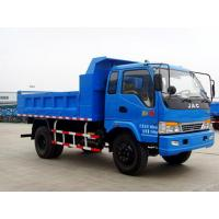 Buy cheap CLWJAC National III emission single bridge 113 horsepower four tons of diesel du from wholesalers
