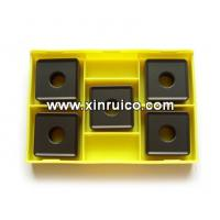 Buy cheap sell tungsten carbide inserts cnc machine tool from wholesalers