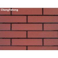 China Brick Grain Galvanized Color Coated Sheets , Wall Decoration Cold Rolled Steel Sheet on sale