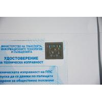 Watermark Certificate Custom Hologram Stickers With Printed Pattern
