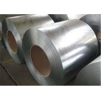 Buy cheap Cold Rolled Hot Dip Galvanized Steel Sheet CRC CRCA Thickness 0.12mm -2.0mm from wholesalers