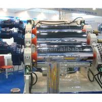 Buy cheap Corrugated Sheet Machine product
