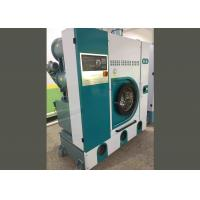 Buy cheap 25-100kg Industrial Strength Washing Machine Laundry Washer Customized Color from wholesalers