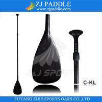 Buy cheap 2015 Hot Sale Adjustable Carbon Fiber SUP Paddle/Stand Up Paddle from wholesalers
