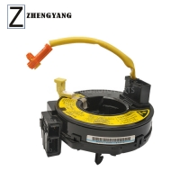 Buy cheap 84306-52050 Spiral Cable Clock Spring For Toyota Corolla RAV4 MR2 from wholesalers