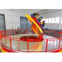 Buy cheap traffic jam ride amusement equipment outdoor games for sale funfair games for promotion factory direct sale from wholesalers