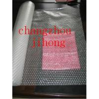 Buy cheap Antistatic air bubble wrap bag from wholesalers