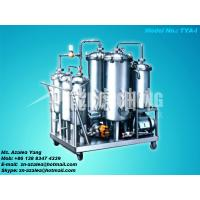 Buy cheap Series TYA-I Phosphate Ester Fire-resistant Hydraulic Oil Purifier from wholesalers