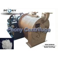 Buy cheap Popular Calcium Chloride ( CaCl2 ) Dewatering Industrial Centrifuges Sulzer Echer Wyss from wholesalers