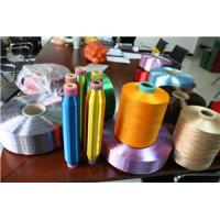 Buy cheap Dyed pes dty yarn 300D high intermingle from wholesalers