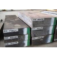 Buy cheap H13 Block Or Hot Forged Round Steel Bar from wholesalers