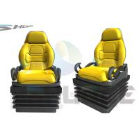 Buy cheap Movie Motion Theater Chair  product